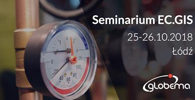 seminarium_ecgis